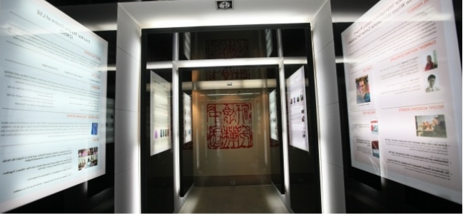 Photo: Exhibition by Center Cold War International History Studies (CCIHS), East China Normal University
